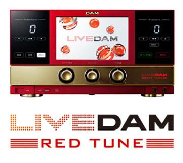 LIVE DAM RED TUNE